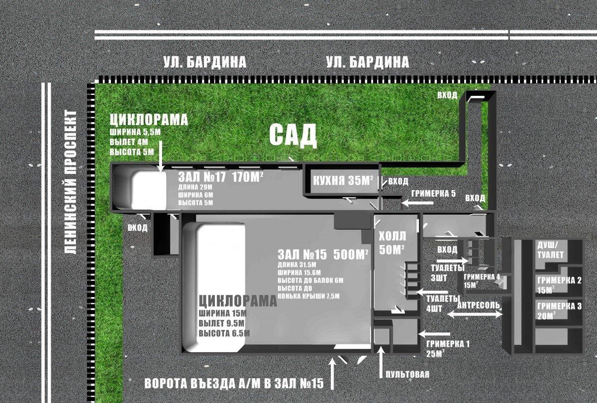 Зал 17 (160 м<sup>2</sup>)